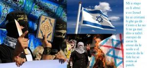 Palestinexi e Ixraeliani