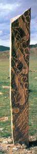 Stele scita con decorazioni di cervi in corsa (1° mill. a.C.)