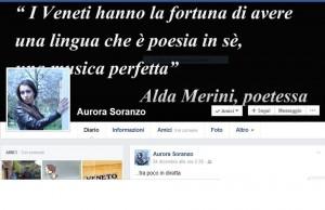 Aurora Soranso