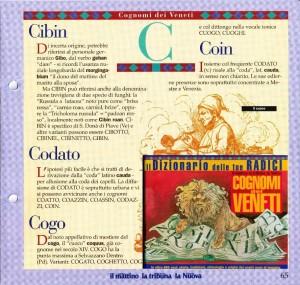 Coin 65