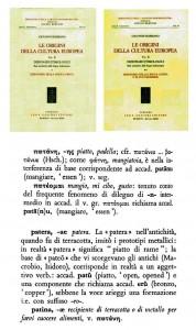 patera patina pateomai grego latin