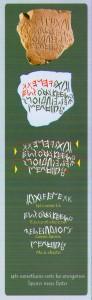 Ixola Venetkens 2