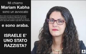 Na arabo-ixraeliana