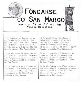 Fondasion de San Marco