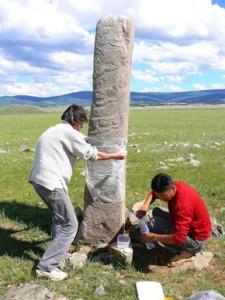 Stela mongola 2