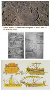 barke Nininve