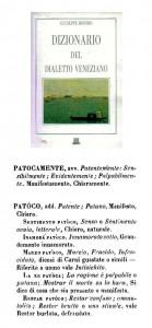 patoco 482