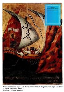 Copia di Salma de San Marco