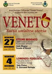 Yjente Veneta