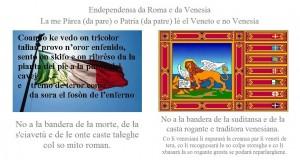 Endependensa da Roma e da Venesia