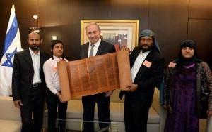 Ebrei jemeniti
