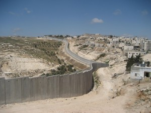 Muro de Ixrael