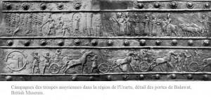 Urartu_Assyrian_Relief_1