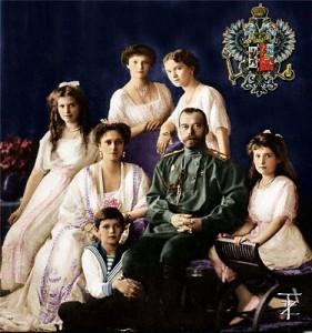 Zar Nicola II e fameja