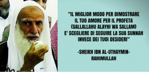 islam sunna