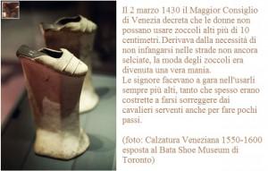 Sopele venesiane