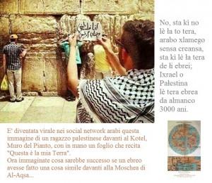 Sta ki no lè la to tera lè la tera de li ebrei